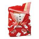 【送料込み】【ポイント5倍】【送料無料】(名入れ)女の子紅色 おくるみ米(オクルミ)【出産内祝いギフトに最適です。】【出産内祝い 送料無料】【内祝い お返し】 1