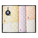 【送料込み】【ポイント5倍】【送料無料】imabari towel(今治タオル)段染めのかすりタオルセット【出産内祝いギフトに最適です。】