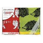 【送料込み】【ポイント5倍】【送料無料】リサ・ラーソン(LISALARSON)カラフルシリーズタオルセット【出産内祝いギフトに最適です。ホワイトデーにも最適。】【出産祝い返礼お返し】【内祝いお返し】