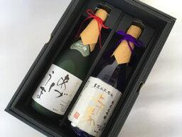 上げ馬純米大吟醸<40・50>セット 720ml2本 化粧箱入り 家飲み 日本酒 純米大吟醸 御祝 御中元