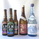 三重の地酒・地ビールバリューセット 上げ馬 地ビール 飲み比べ セット ギフトセット クラフトビール 詰め合わせ 地酒 地ビールセット 飲み比べ上馬ビール 無添加