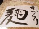 稀少な有機米を100%使用した米麹!◆有機JAS認定コシヒカリ100%◆杜氏の手作り 米麹 500g【有...