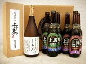 ビールセット オーガニック 送料無料 上げ馬 日本酒・地ビールセット ビール クラフトビール ギフト 父の日 お中元 お歳暮 Beer 地酒 三重 プレゼント 送料込み 御歳暮 地ビール ビア 地麦酒 お祝い