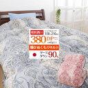 昭和西川 羽毛布団 ホワイトグースダウン90% シングル ロングサイズ シングルサイズ 日本製 秋冬 150×2...