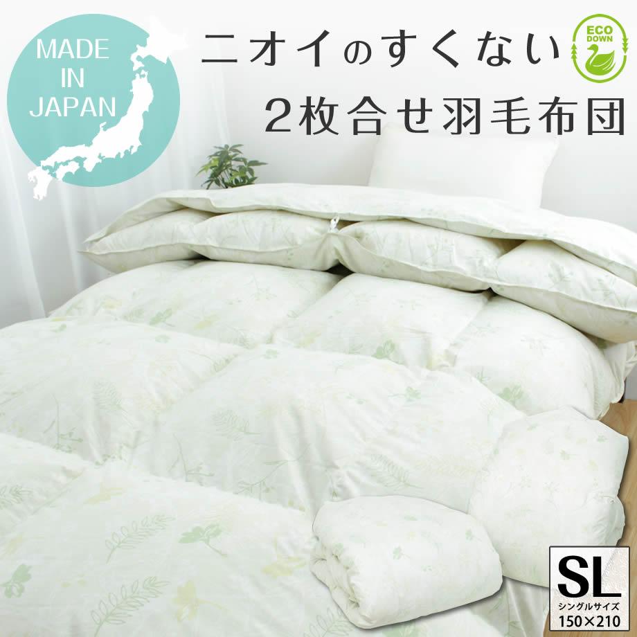 寝具, 掛け布団 2 85 SL 150210cm 13D