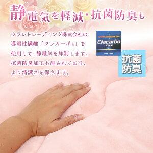 国産・日本製・大阪府泉大津