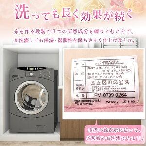 東京西川の安心品質