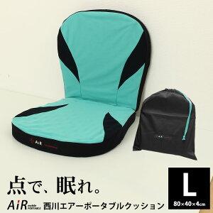 体圧を分散させ、快適な座り心地が持続する