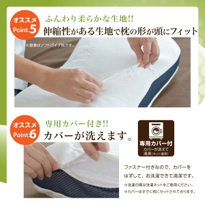整体院の先生がお勧めするまくら32×52cm低反発チップ枕洗えるカバー付き低反発