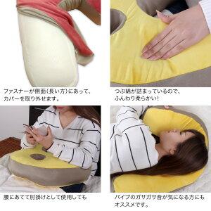スリープバンテージプレミアム横向き寝を促進する