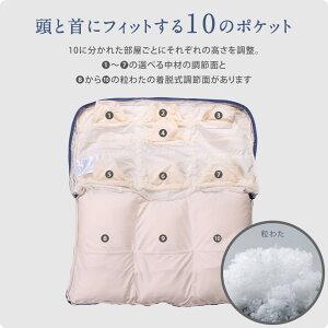 じぶんまくらライトじぶんまくら枕マクラピロー43×70cm首筋|快眠グッズピロ高さ調整まくら寝具洗える洗える枕ウォッシャブルオーダーメイドまくら