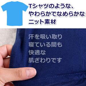 Tシャツ素材の柔らかニットピローケース43×90ニット枕カバーロング