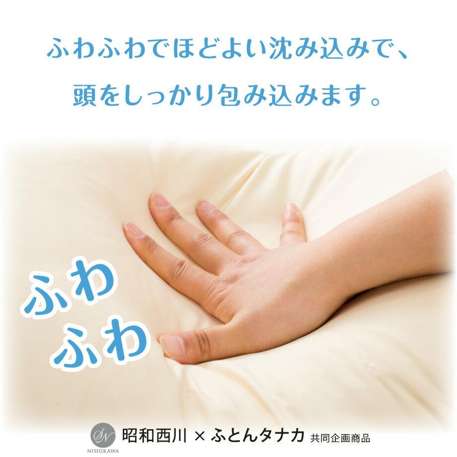 ふとんタナカ『ふわふわ羽根枕』