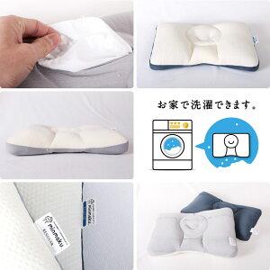 みんまくレギュラーminmakuREGULARみんなのまくらじぶんまくら枕マクラピロー頸椎やわらかめ固め43×63cm首筋|快眠枕パイプ枕硬めかため横向き横寝高さ調整まくらパイプまくら柔らかい枕洗える洗える枕ウォッシャブル高さ調節柔らか硬い枕