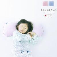 【日本製】ジムナストキッズgymnastkidsこども子供キッズkidsジュニアピローpillow【送料無料】