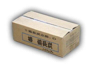 椿備長炭 (おが炭) 10kg 送料表A