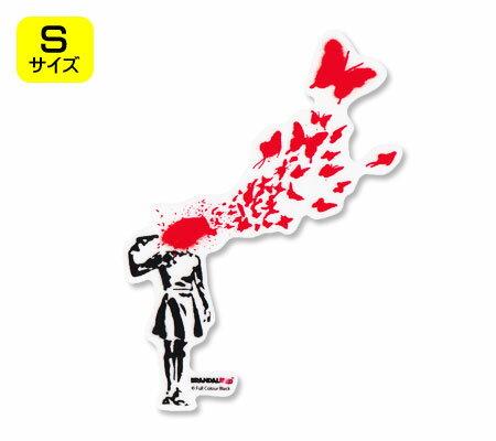 バンクシー ステッカー シール パソコン ウォールステッカー おしゃれ かっこいい スーツケース インテリア アウトドア キャンプ 車 BRANDALISED BANKSY Butterfly Suicide サイズS 【メール便OK】_SC-BNK003S-GEN