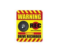 ドライブレコーダー ステッカー サイズS 【メール便OK】_SC-DRS002-GEN
