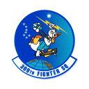 ミリタリー ステッカー US AIR FORCE エアフォー...
