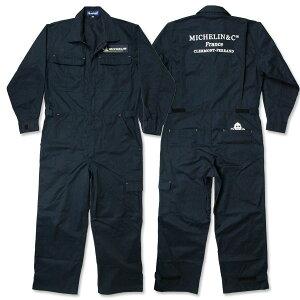 ミシュランつなぎジャンプスーツ作業着メンズ長袖の表裏