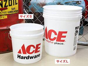 アメリカンバケツエースハードウェア(ACEHardware)2サイズ