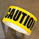 CAUTION テープ 粘着テープ 梱包 包装 ハロウィン ディスプレイ デコレーション パーティー ...