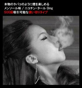 電子タバコ使い切り使い捨てメンソールハニースモークHoneySmokeE-Hookahの詳細2