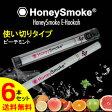 電子タバコ 使い切り 使い捨て 電子たばこ アイコス 送料無料 ハニースモーク Honey Smoke E-Hookah ピーチミント 6本セット 【メール便OK】_SM-91997-6P-FEE
