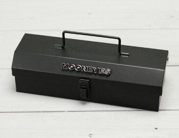 ムーンアイズ ミニツールボックス 工具箱 ペンケース サングラスケース スチール製 MOONEYES アメリカ アメリカン雑貨 ブラック_SR-MG702BK-MON