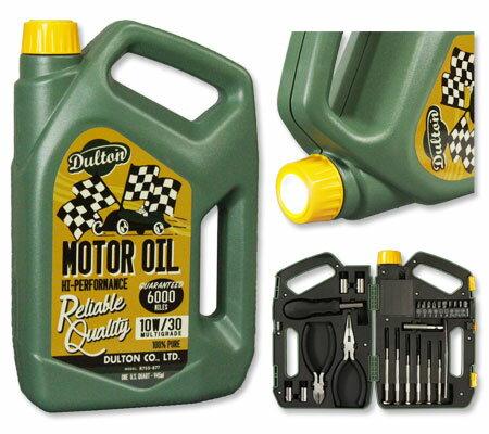 工具セット 家庭用 ツールボックス ツールキット ダルトン おしゃれ アメリカン TOOL KIT MOTOR OIL_ZZ-R755877-DLT