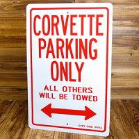 パーキングサインプレート(駐車案内板)/コルベット専用駐車場