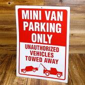 パーキングサインプレート(駐車案内板)/ミニバン専用駐車場