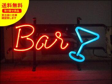 ネオンサイン ネオン 看板 電飾看板 ライト インテリア アメリカン 店舗 ショップ バー クラブ カクテル 酒 アルコール BAR_NS-034-SHO
