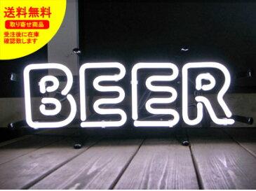 ネオンサイン ネオン 看板 電飾看板 ライト インテリア アメリカン 店舗 ショップ ビール 酒 アルコール バー クラブ BEER_NS-035-SHO