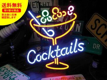 ネオンサイン ネオン 看板 電飾看板 ライト インテリア アメリカン 店舗 ショップ バー クラブ カクテル 酒 アルコール NEW COCKTAILS_NS-070-SHO