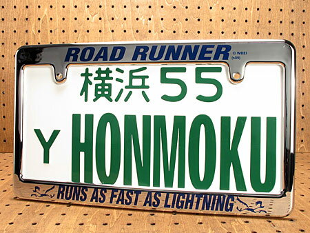 jicoman rakuten global market roadrunner number plate frame license frame run 39 s first. Black Bedroom Furniture Sets. Home Design Ideas