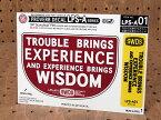 ステッカーセット 車 アメリカン 世田谷ベース おしゃれ バイク ヘルメット かっこいい ことわざ カーステッカー 「苦労が経験をもたらし経験が知恵をもたらす」 【メール便OK】_SC-LPSA01-SXW