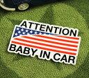 BABY IN CAR ステッカー 車 赤ちゃん アメリカン 赤ちゃん乗ってます おしゃれ かっこいい AMERICAN FLAG サイズS 【メール便OK】_SC-BIS13-LFS