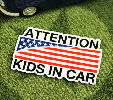 KIDS IN CAR ステッカー 車 子供 アメリカン 子供乗ってます おしゃれ かっこいい AMERICAN FLAG サイズS 【メール便OK】_SC-BIS14-LFS