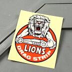 ステッカー ライオンズ・ドラッグ・ストリップ LIONS DRAG STRIP 車 バイク アメリカン かっこいい カーステッカー ホットロッド ドラッグレース 【メール便OK】_SC-MS028-FEE