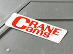 ステッカー アメリカン 車 バイク かっこいい カーステッカー レーシング モーター NASCAR ドラッグレース クレーン・カムズ CRANE CAMS ホワイト 【メール便OK】_SC-MS130-FEE