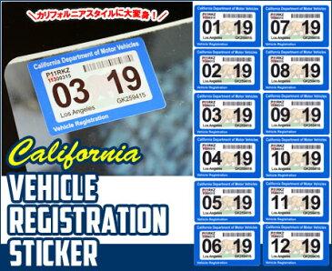 ビークルレジストレーションステッカー 車 アメリカン 車検ステッカー パロディ カリフォルニア 裏貼り VEHICLE REGISTRATION STICKER 【メール便OK】_SC-SVR-HBT
