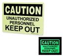 セキュリティ サインプレート アメリカン おしゃれ インテリア雑貨 壁 飾り サインボード 面白い ガレージ かっこいい ウォールデコ アメリカン雑貨 蓄光 CAUTION 許可なき者は立入禁止_SP-008-UNT