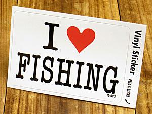 ステッカー 車 アメリカン アイラブ おしゃれ バイク ヘルメット かっこいい カーステッカー 愛してる I LOVE FISHING 釣り 【メール便OK】_SC-IL023-GEN