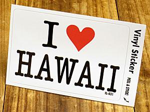 ステッカー 車 アメリカン アイラブ おしゃれ バイク ヘルメット かっこいい カーステッカー 愛してる I LOVE HAWAII ハワイ 【メール便OK】_SC-IL031-GEN