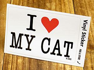 ステッカー 車 アメリカン アイラブ おしゃれ バイク ヘルメット かっこいい カーステッカー 愛してる I LOVE MY CAT 私の猫 【メール便OK】_SC-IL032-GEN
