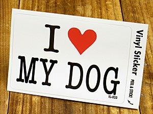 ステッカー 車 アメリカン アイラブ おしゃれ バイク ヘルメット かっこいい カーステッカー 愛してる I LOVE MY DOG 私の犬 【メール便OK】_SC-IL033-GEN