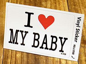 ステッカー 車 アメリカン アイラブ おしゃれ バイク ヘルメット かっこいい カーステッカー 愛してる I LOVE MY BABY 私の赤ちゃん 【メール便OK】_SC-IL038-GEN