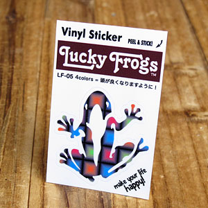 ステッカー 車 カエル グッズ 幸運 アメリカン おしゃれ バイク ヘルメット かっこいい カーステッカー Lucky Frogs 頭が良くなりますように! 【メール便OK】_SC-LF05-GEN