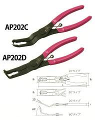 KTC AP2022A クリップクランププライヤツールセット 三つ溝タイプのロックピンに対応